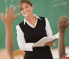 Профессия недели: учитель. 10 фактов