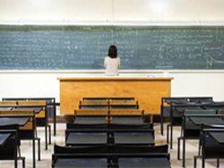 Закон об отмирающем образовании