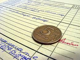 """Новый закон """"Об образовании"""" не предполагает одинаковую зарплату для учителей на Сахалине"""