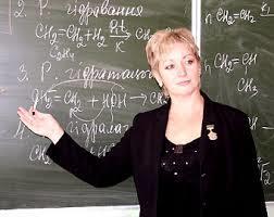 Челябинские учителя хотят льготы, как у прокуроров