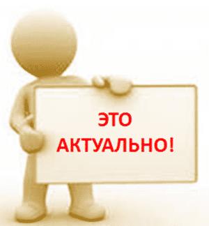 Практический опыт введения и применения ФГОС ООО в деятельности образовательных учреждений