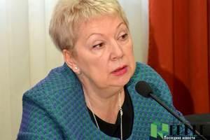 Министр Васильева: Школа должна формировать личность человека
