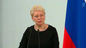 Ольга Васильева объяснила, как изменится зарплата учителей