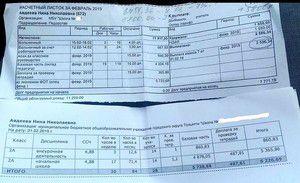 «И чему за такие деньги научат детей?»: в Тольятти обсуждают расчетку с реальной зарплатой учителя