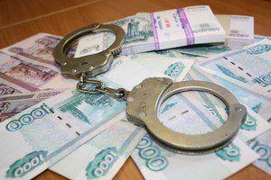 Прокуратура выявила крупные хищения из-за бывших чиновников Минобрнауки