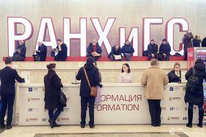 """Эксперты обсудят нацпроект """"Образование"""" на Гайдаровском форуме в РАНХиГС"""