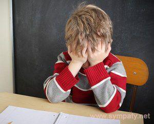 Школьники пугают семью и школу