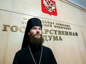 Российская школа станет православной: в Госдуме взялись за духовное образование