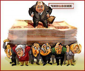 Депутат просит Минобрнауки разобраться с невыплатой учителям сверхурочных за ЕГЭ