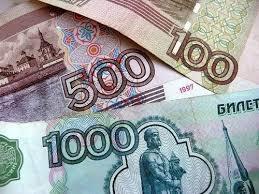 О денежном вознаграждении за выполнение функций классного руководителя