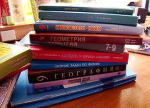 Эксперт: учителя испытывают трудности из-за задержки обновления госперечня учебников