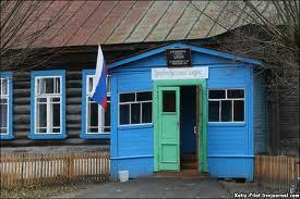 Сельские школы в России превратятся в социально-культурные учреждения
