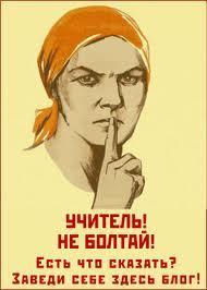 Новгородского педагога понизили в должности после выступления на публичных слушаниях с критикой зарплаты в школе